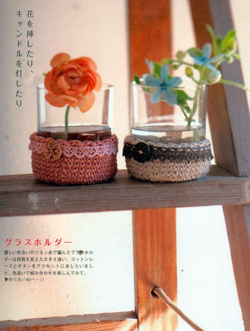 Flower pot crochet decoration free pattern