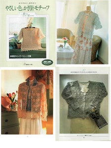 Vintage embroidery, knitting & crochet patterns