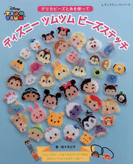Disney bead motifs Japanese pattern