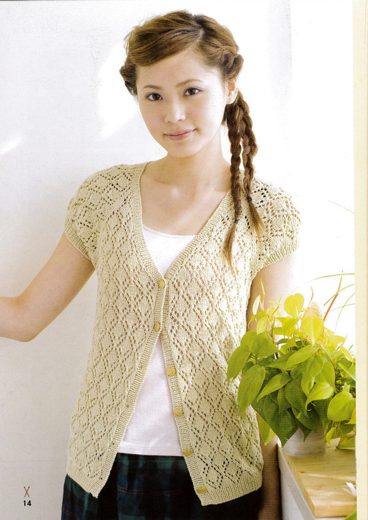 Knitted jacket pattern