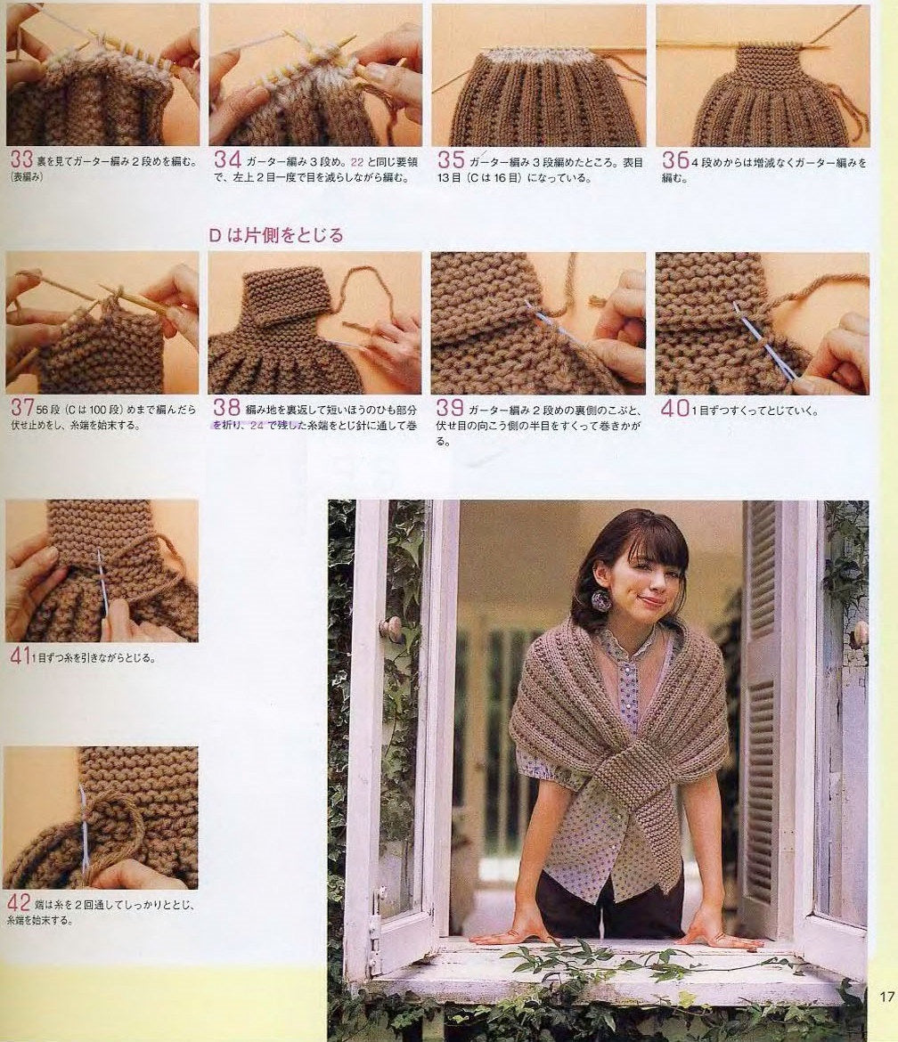 Easy shawl knitting pattern - JPCrochet