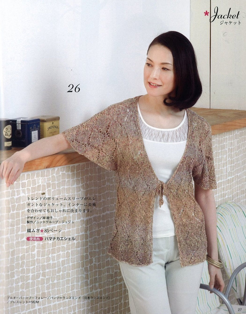 Knitted jacket easy pattern