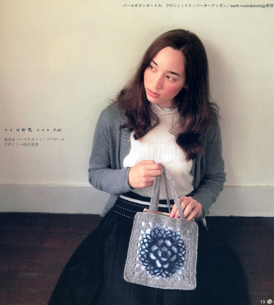 Simple crochet bag with flower motif
