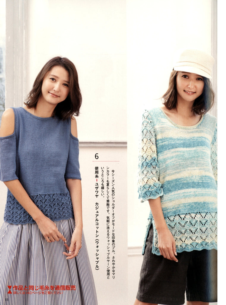 Cute 3 sweaters easy knitting patterns