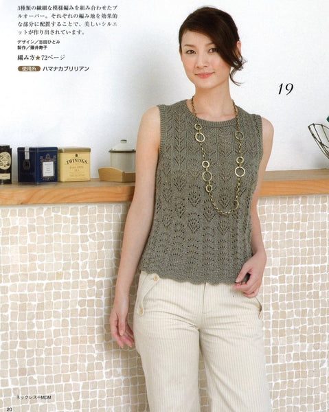 Beautiful women cable top knitting pattern