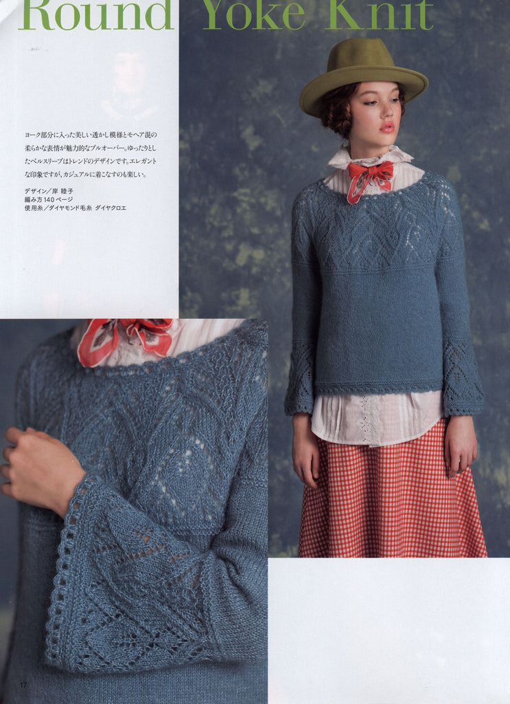 Knitting sweater in the round pattern