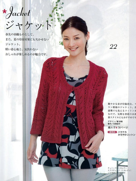 Easy red cable cardigan knitting pattern