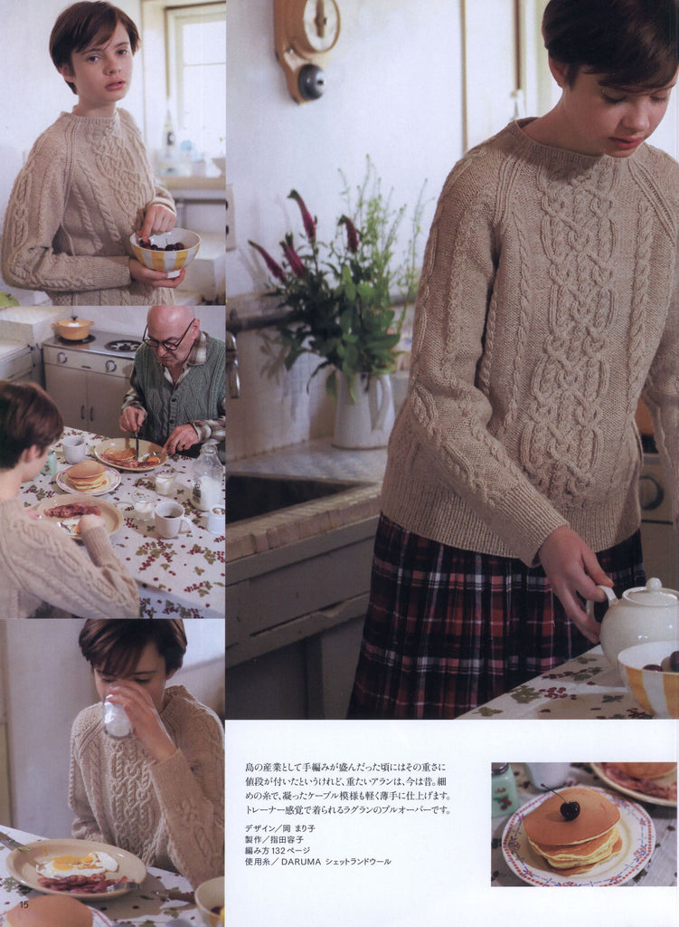 Trendy cable sweater knitting pattern