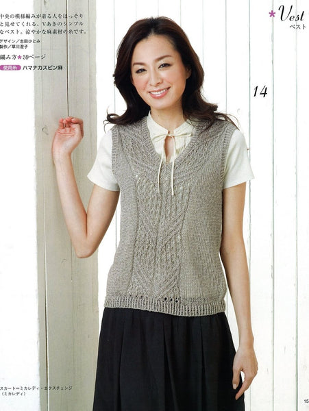 Simple cable vest knitting pattern