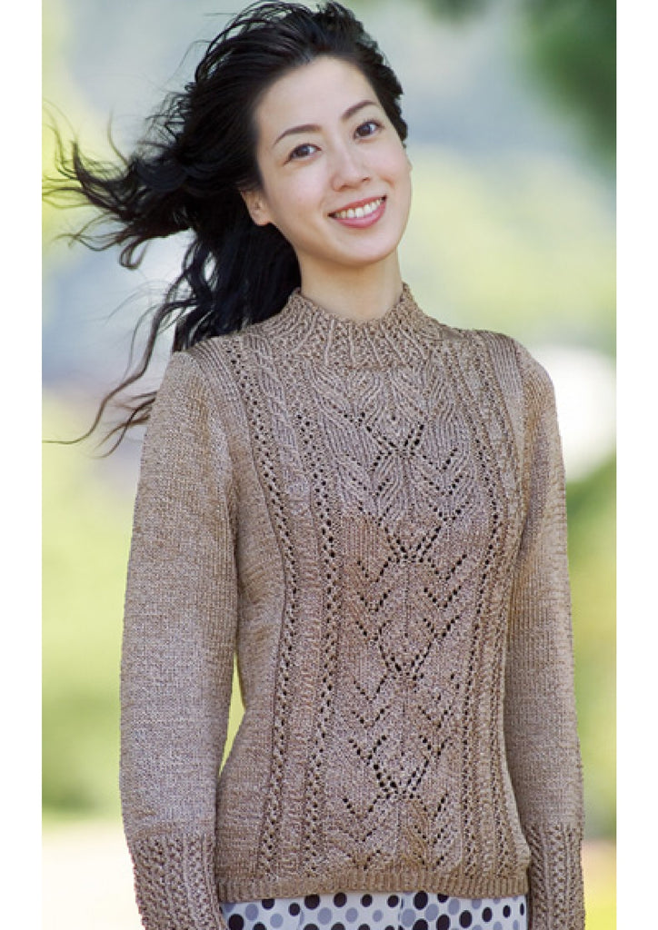 Pullover sweater knitting pattern
