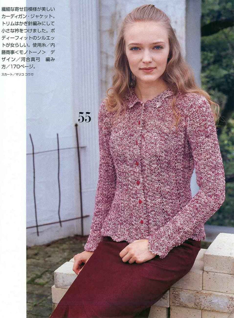 Elegant cardigan knitting pattern - JPCrochet