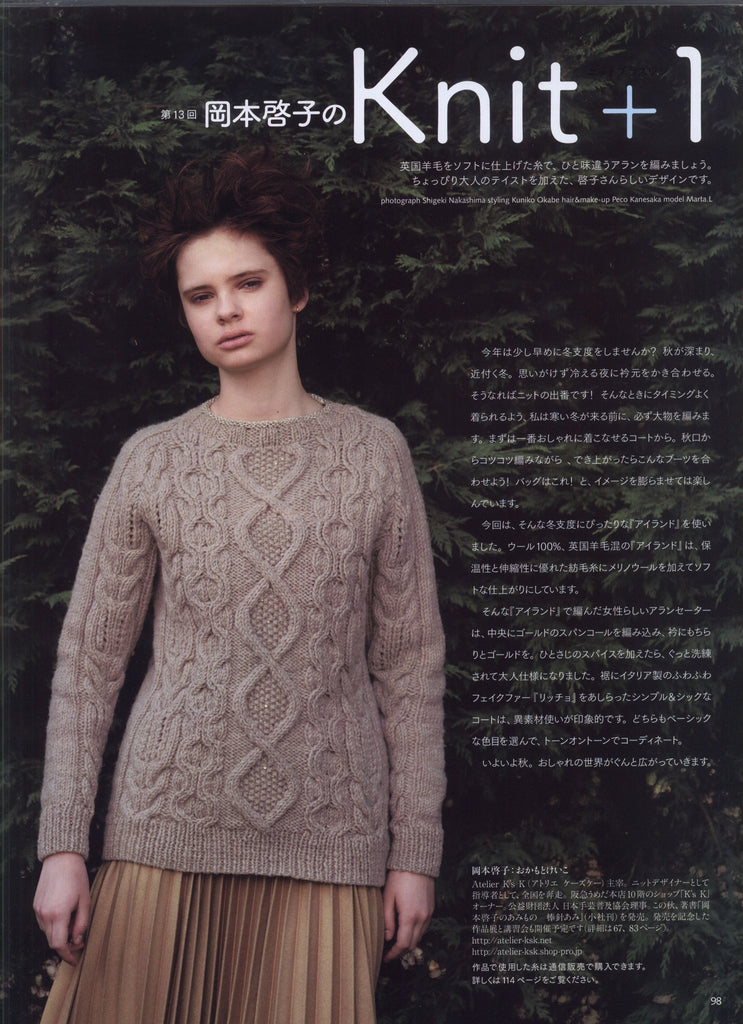 Cable sweater easy knitting pattern