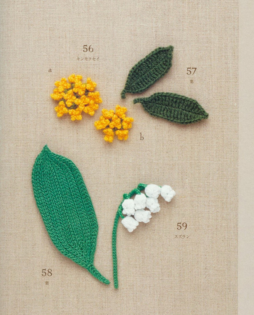 Easy crochet lily of the valley pattern