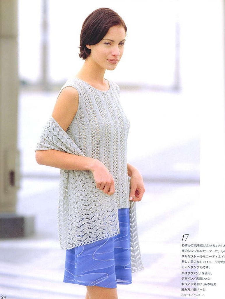 Shetland lace top and stola easy knitting pattern