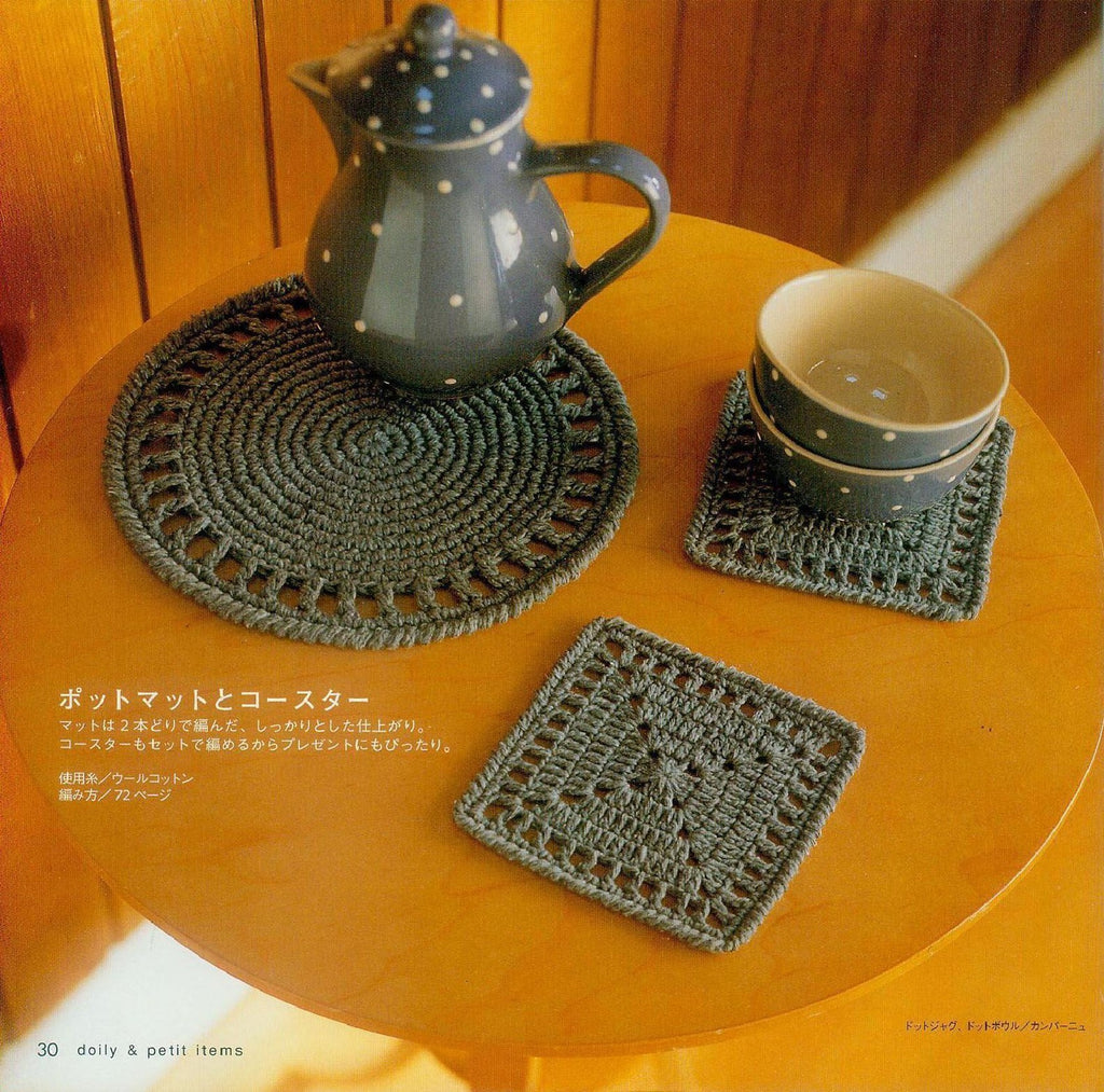 Crochet doily and cup coasters set