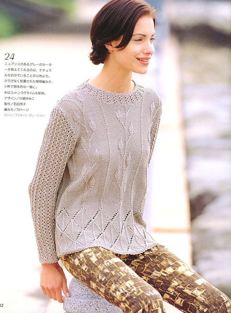 Modern sweater with leaves knitting pattern