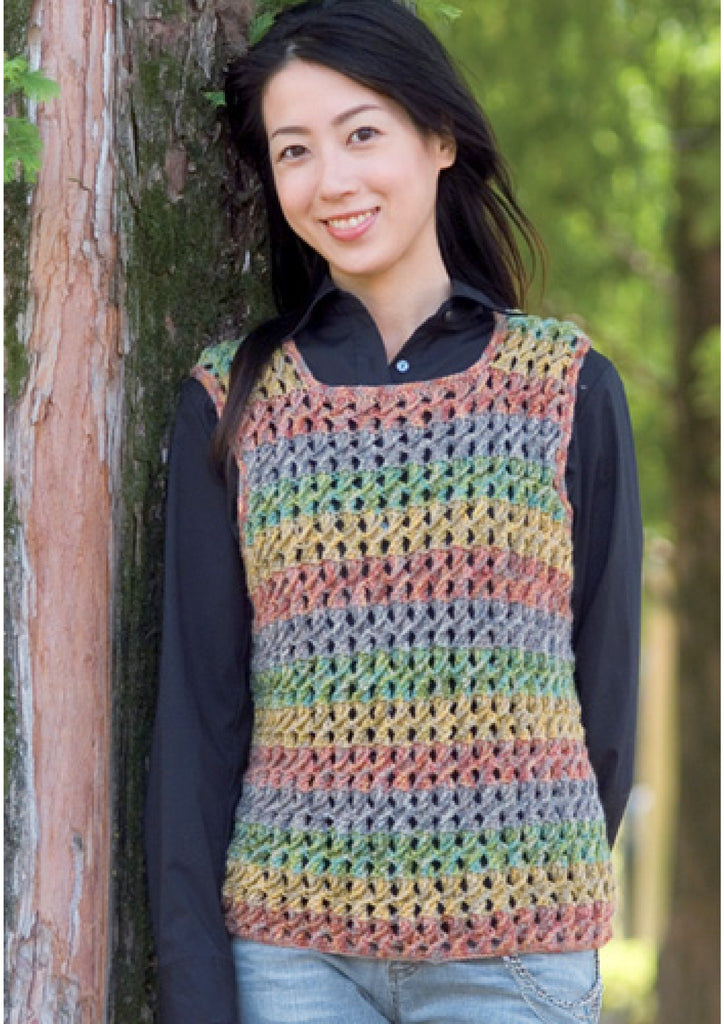 Cute crochet vest easy quick pattern - JPCrochet