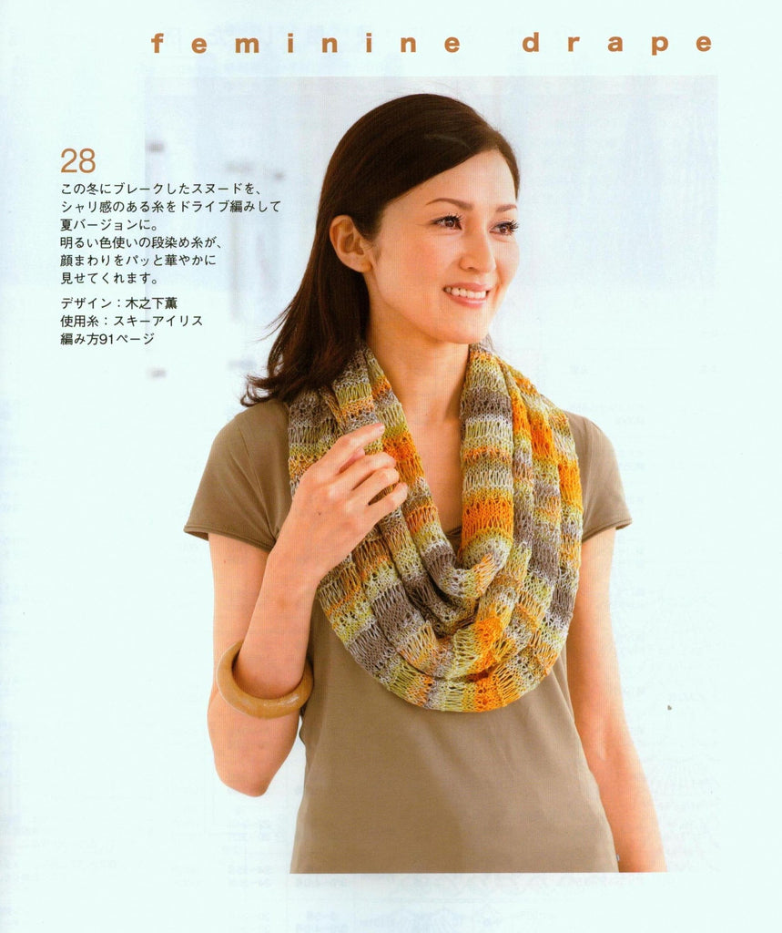Beautiful snood easy quick knitting pattern