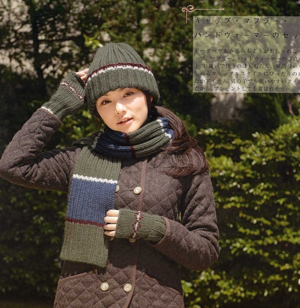 Modern hat and scarf knitting pattern - JPCrochet
