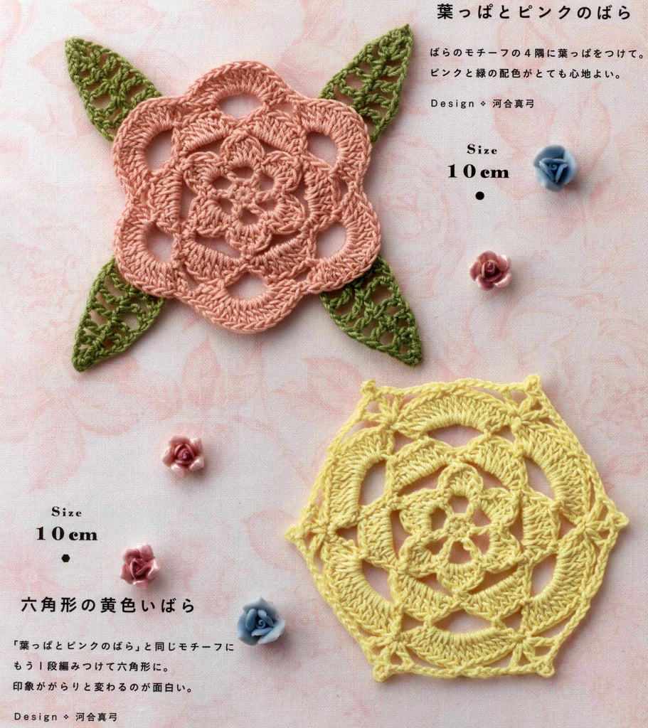 Easy flower small doily pattern