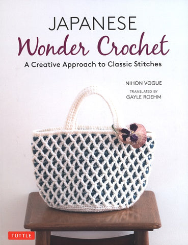 Pretty crochet stitches Japanese ebook