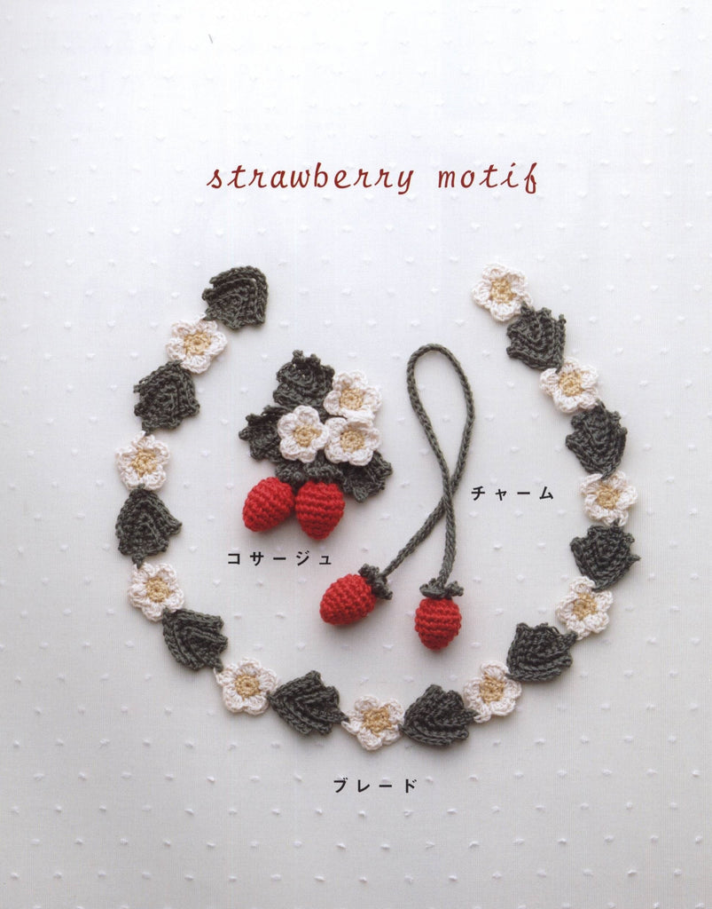 Crochet necklace and brooch strawberry motif