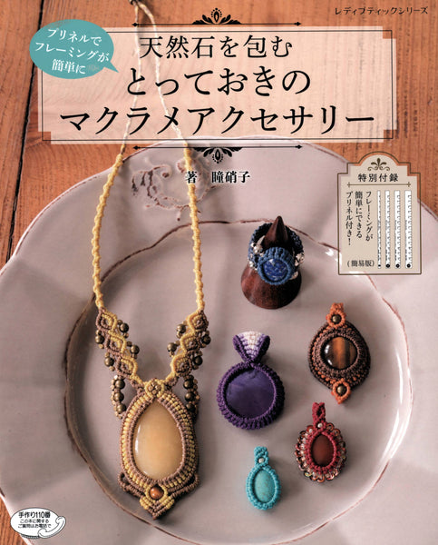 Macrame magic jewelry patterns