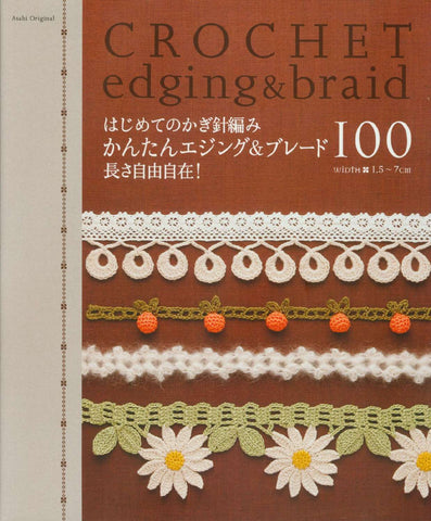Crochet edgings & braid modern crochet patterns