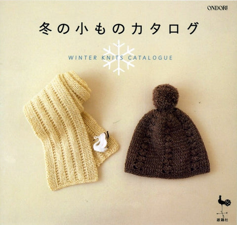 Easy knit beanie, scarf & gloves
