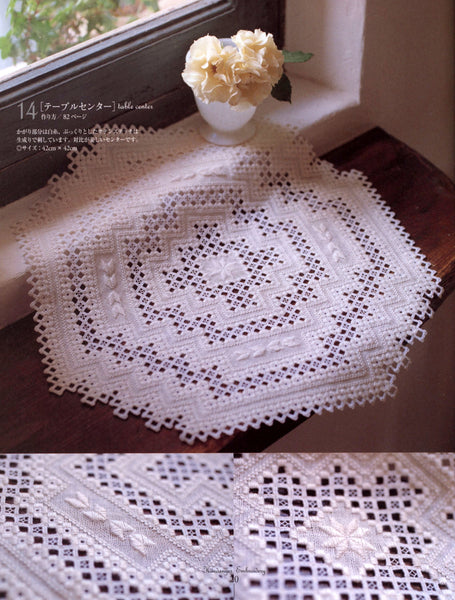 Hardander stitching embroidery designs