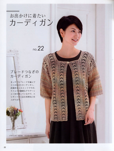 Ladies knitting patterns