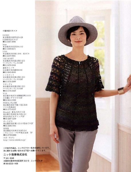 Spring and summer knit womens knitwear designs