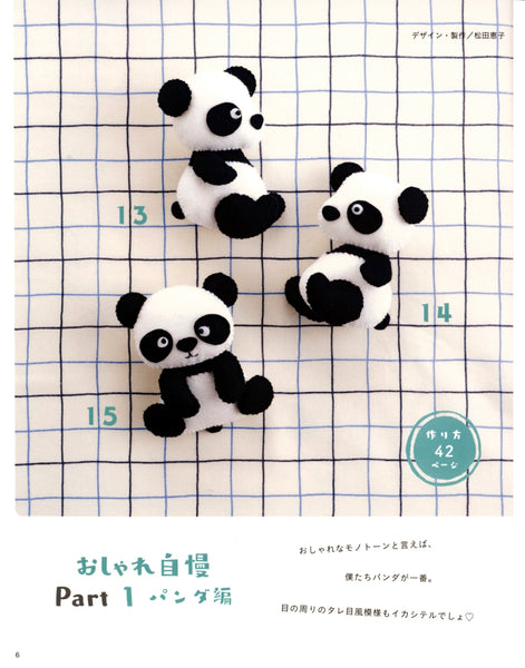 Cute animals small felt toys sewing patterns