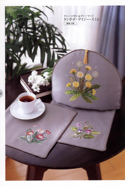 Elegant satin stitch flowers embroidery
