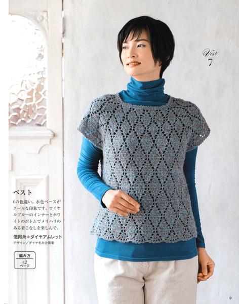 Crochet knitting vest patterns Modern trendy designs