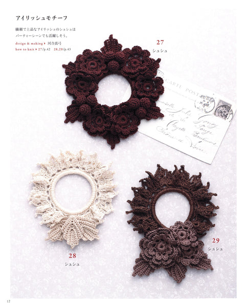 Hair scrunchie pattern: cute crochet hair tie designs