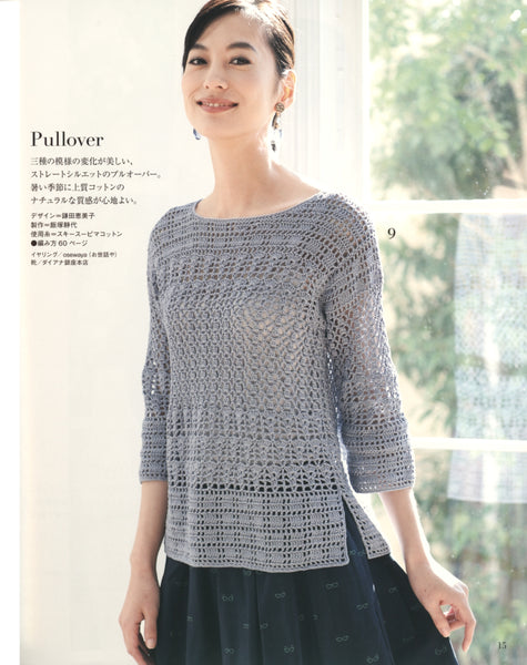 Easy knit pullover sweater pattern