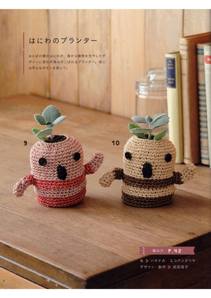 Easy crochet plant pot hanger pattern