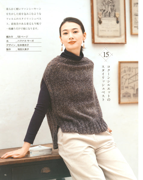 Easy knit sweater patterns Autumn and winter designs