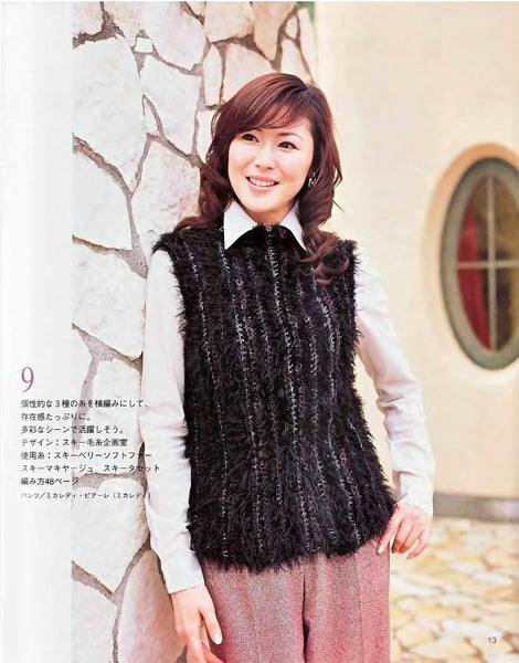 Autumn & winter knitwear designs Japanese pattern ebook - JPCrochet