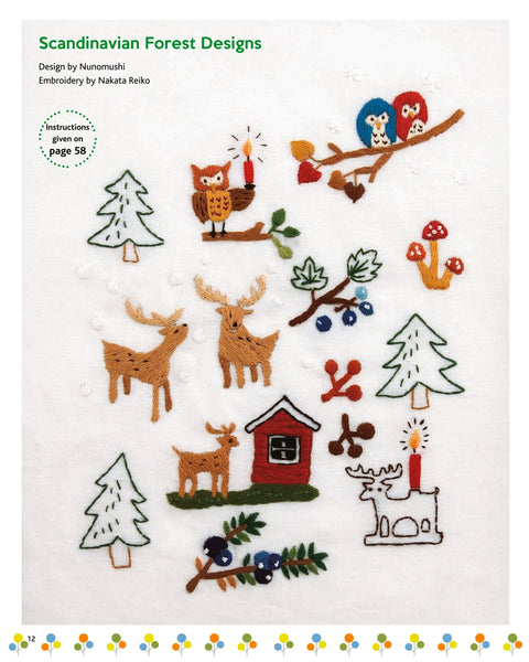 501 simple embroidery designs Japanese pattern ebook - JPCrochet
