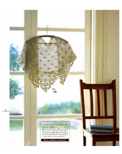 Lovely small crochet projects Knitting book for beginner