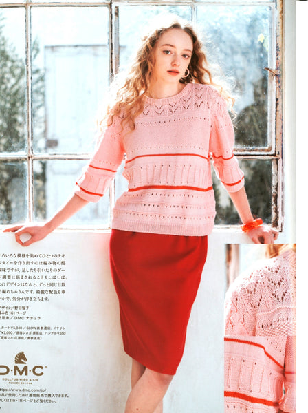 Modern knitwear designs crochet and knitting patterns