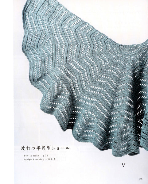 Triangle shawl and cute stole crochet patterns