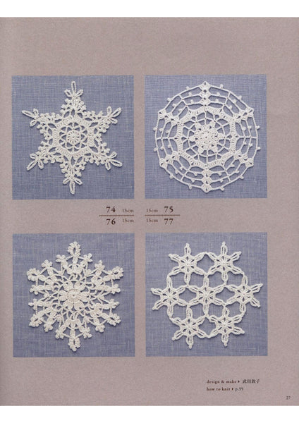 Crochet rose, pineapple, snowflake small doily designs