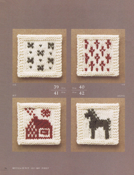 Fair isle knitting patterns 100 designs