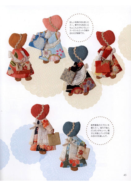 Sunbonnet Sue applique modern quilt sewing patterns