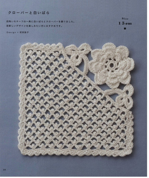 Crochet rose flower designs
