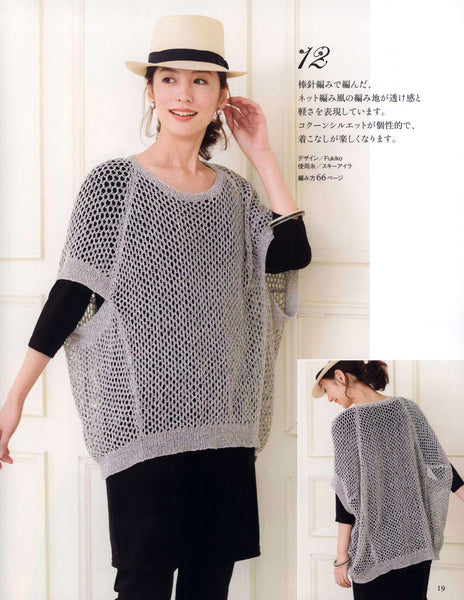 Pullover sweater knitting and crochet pattern