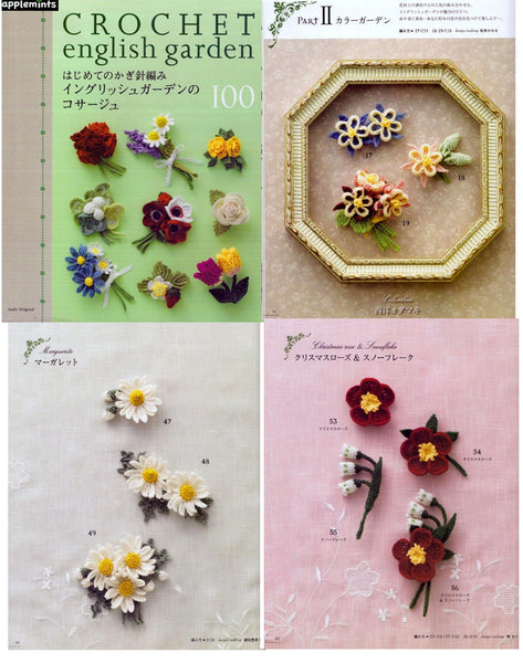 100 easy crochet flower designs